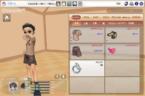 初期衣装.PNG